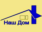 АН Наш Дом